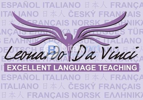Курсове по гръцки език
