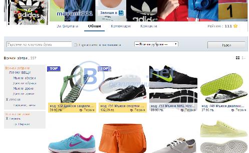 Оригинални маратонки adidas, nike, puma и други водещи марки!!!