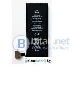 Продавам батерии за iphone - всички модели, ipad 3,htc one s