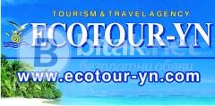 Самолетна почивка на канарските острови с полет от варна