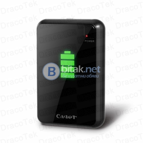 Продавам външна батерия cager b08 – 5600mah