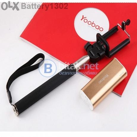 Външна батерия yoobao yb s2 5200 selfie