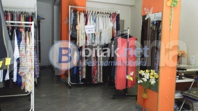Наем магазин, гр. софия, център id: 64558