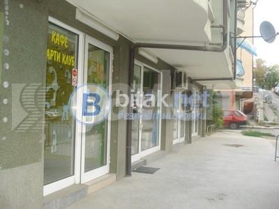 Наем магазин, гр. софия, гео милев id: 64896