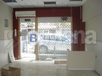 Наем магазин, гр. софия, център id: 64960