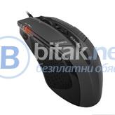 Геймърска мишка gigabyte m8000xtreme от компютърен магазин алтех