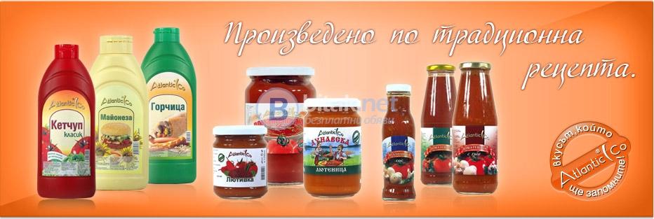 """""""атлантик ко"""" – производство на лютеници и зеленчукови консерви"""