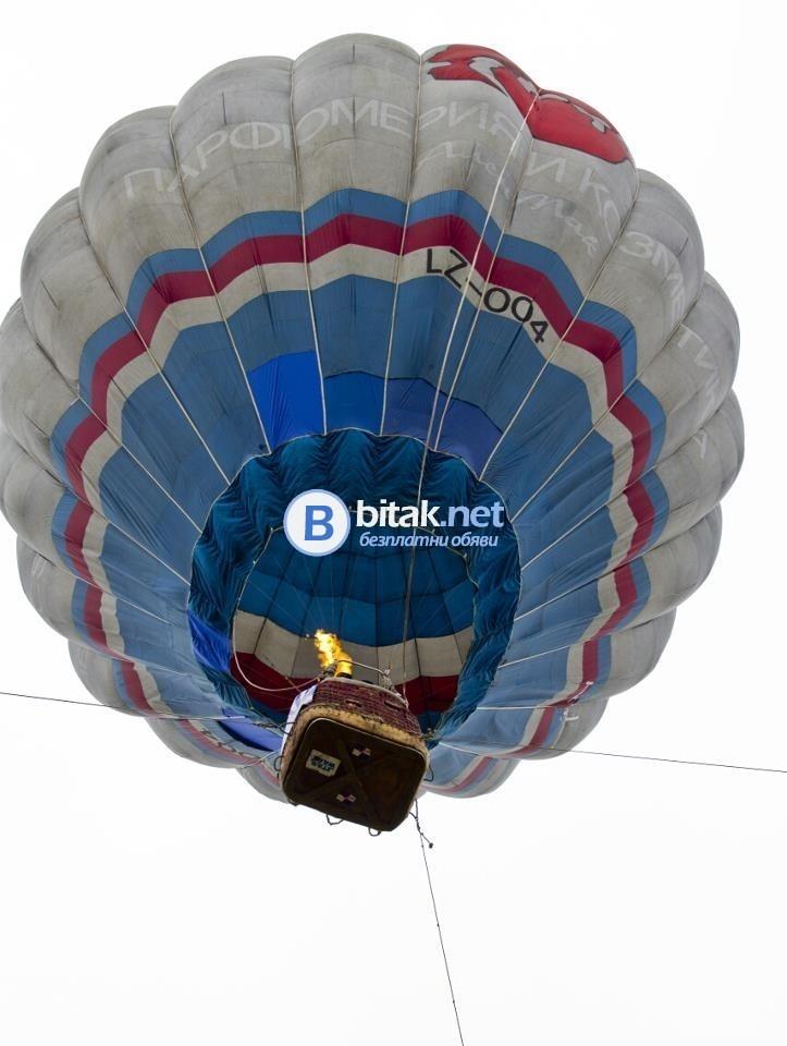 Бънджи, парашутизъм, рафтинг, парапланер, балон с горещ въздух,