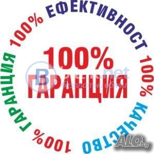 Отпушване тоалетни мивки канали шахти и др.. - 0886 75 47 46