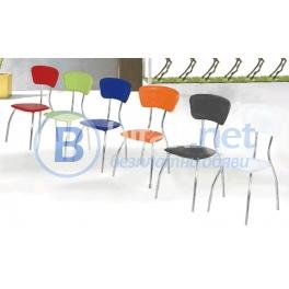 Стол стела от метал и изкуствена кожа
