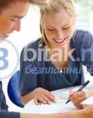 Химия - онлайн курсове, групово и индивидуално обучение