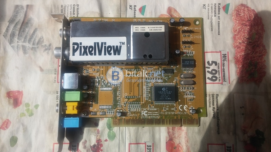 M4900 PV BAIXAR PIXELVIEW DRIVER