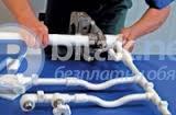 Водопроводни услуги-проектиране,изграждане,ремонт