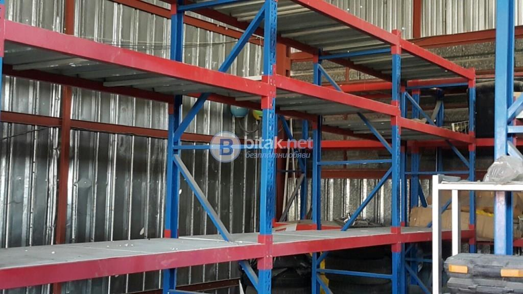 Стелажи за склад втора употреба 3м. височина на три нива