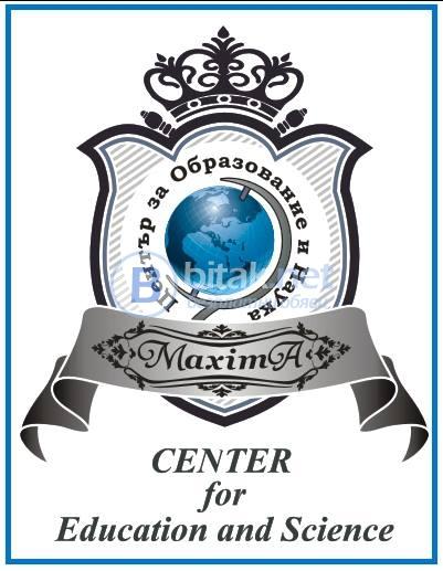 На 20.07.16г. стартира курс по руски език за начинаещи.