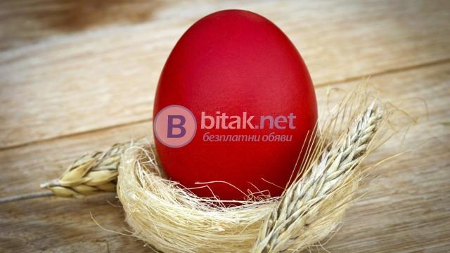 Великден в македония, струмица