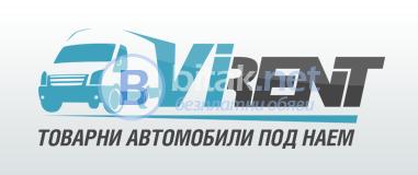 Товарни автомобили под наем от vitentbg