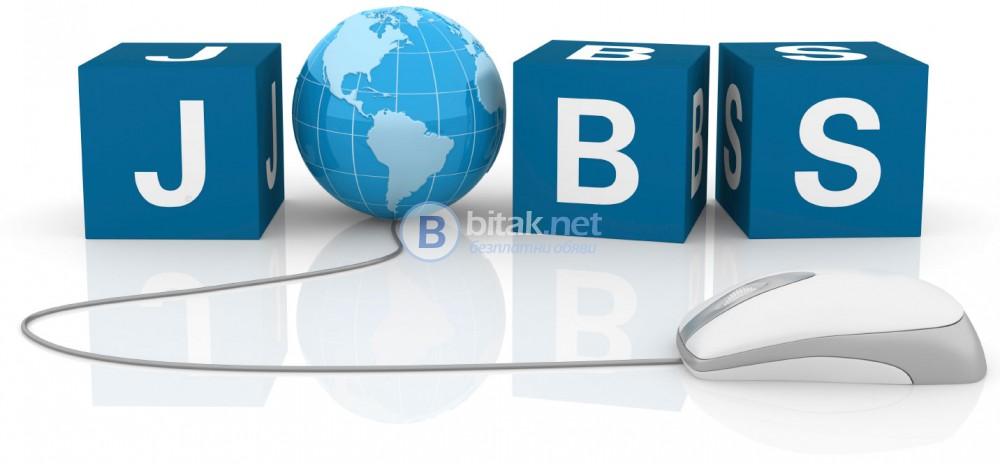 Преводи на Документи за Работа в Чужбина