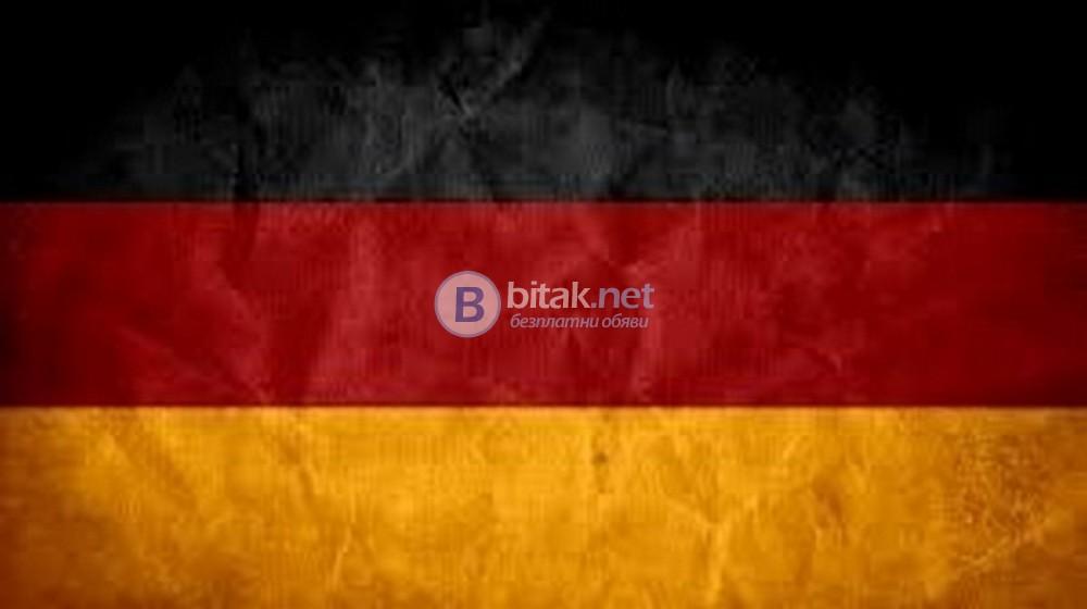 Преводи на документи от/на Немски Език