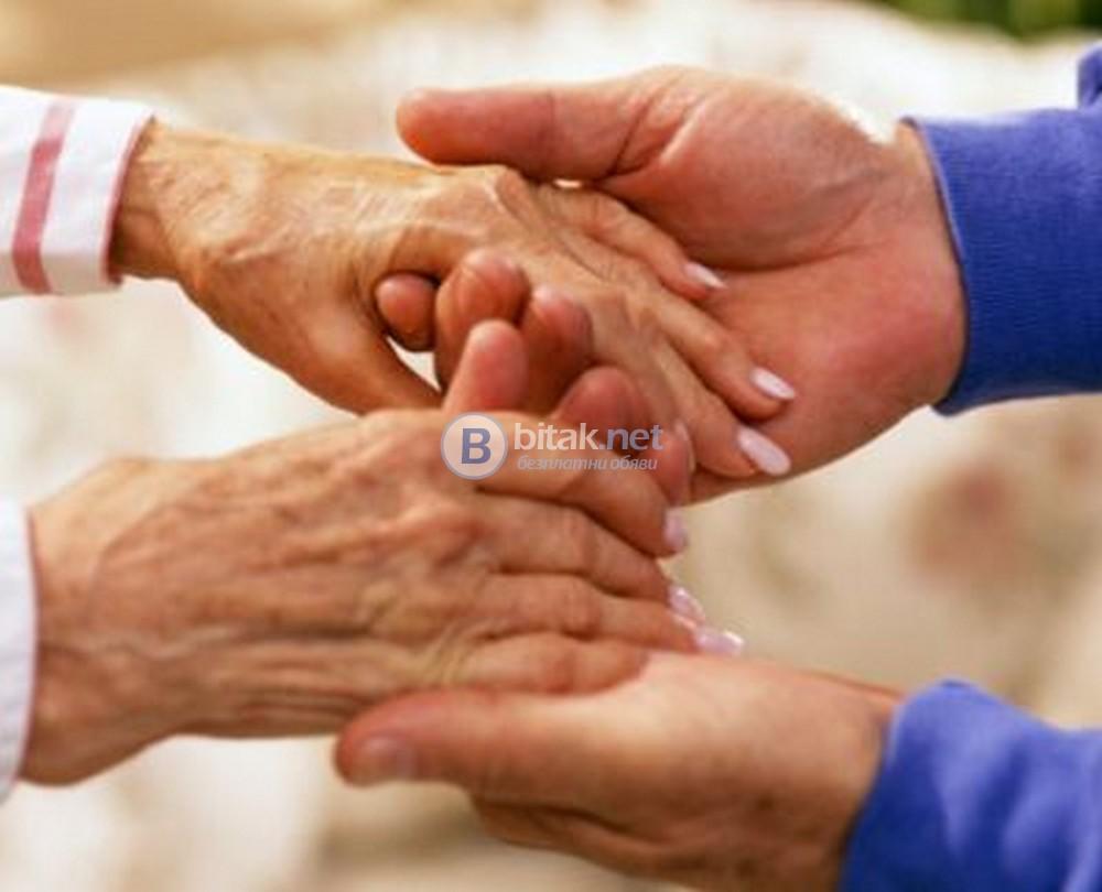 Агенция за Социални Услуги предлага Грижи за Възрастни Хора по Домовете в гр. Варна