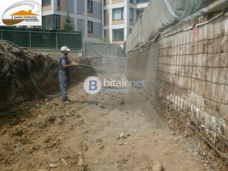 Укрепване на изкопи чрез торкрет бетон от Данев Строй ЕООД