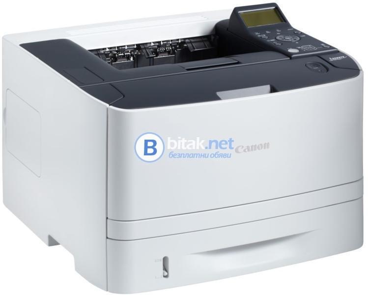 монохромен лазерен принтер CANON LBP 6670 DN ПРОМОЦИЯ !!!