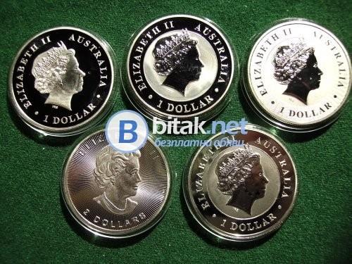 Монети Диви животни