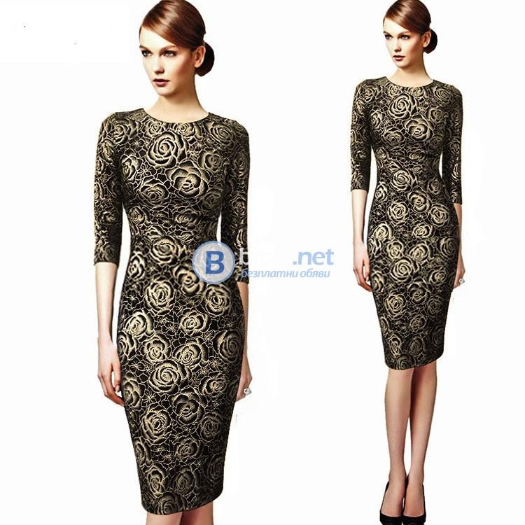 Уникална нова рокля със златни рози
