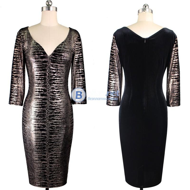 Луксозна нова  рокля злато и сребро