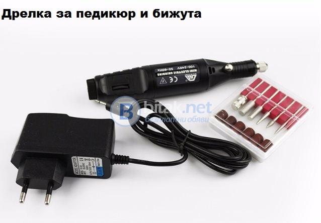 Електрическа пила-фреза-дрелка за маникюр , педикюр и бижута