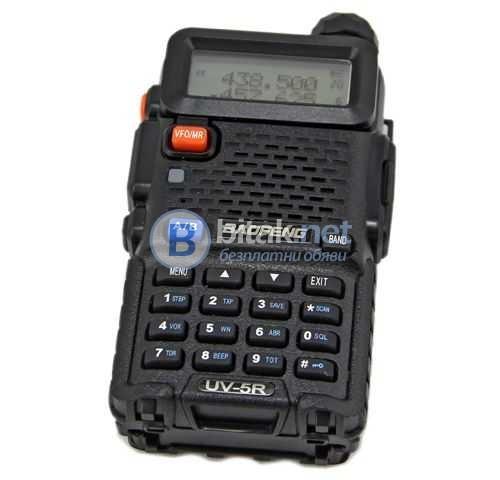 Великолепна Радиостанция- BAOFENG UV-5R Двубандова DTMF, CTCSS, DCS