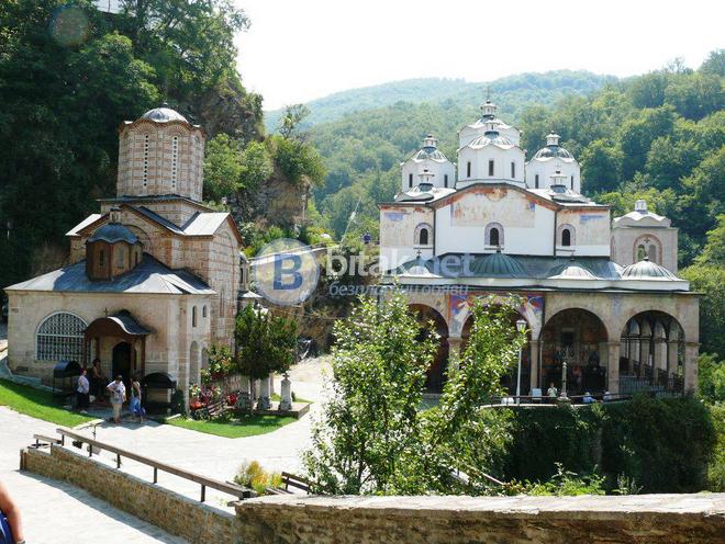 Осоговски Манастир и Етносело Тимчевски