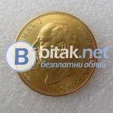 Монета Цар Фердинанд