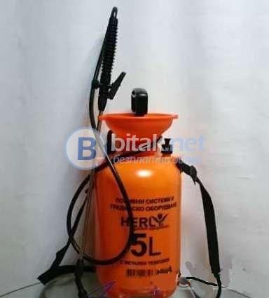 Градинска пръскачка Herly 5 л (  или варианта 8 л)