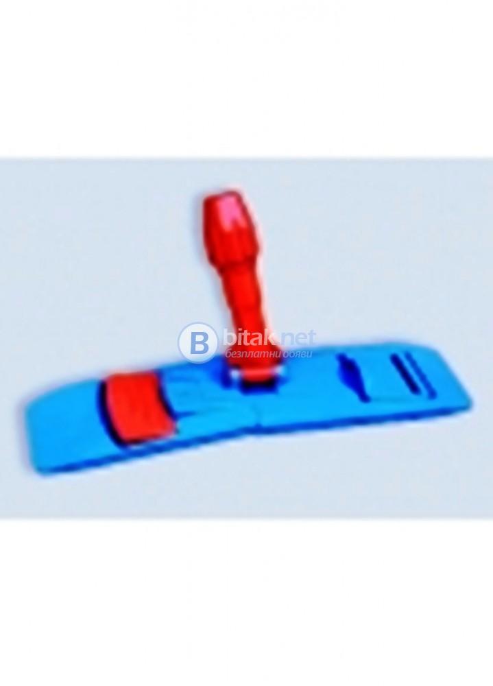 Катрин Макс ООД - Професионални уреди и пособия за почистване.