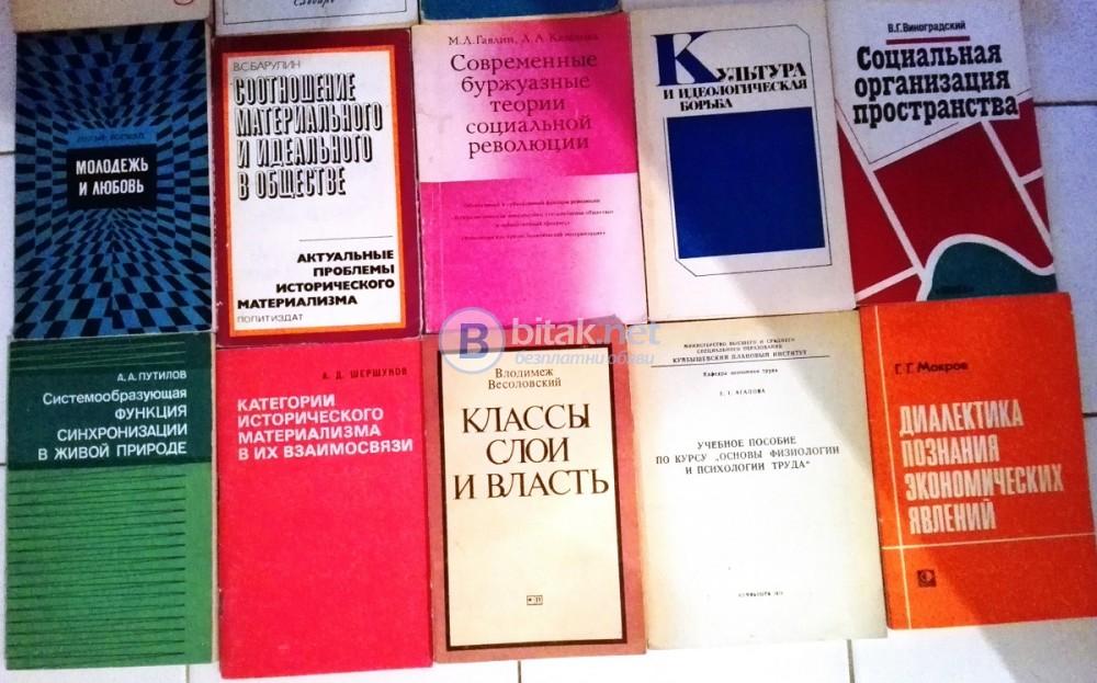 Книги на руски език по 0,70 - 1,20 лева - част 1