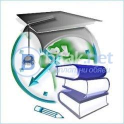 "Лицензиран курс  ""МАЗИЛКИ И ШПАКЛОВКИ"" Дистанционно обучение"