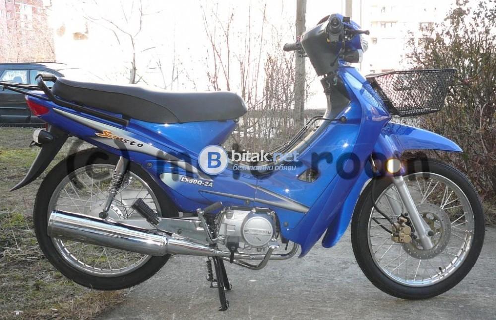 Lifan LF50Q-2 (Лифан LF50Q-2) - цены, отзывы