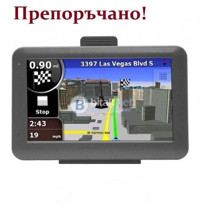 """Навигация 800MHz, 4.3"""", БГ език"""