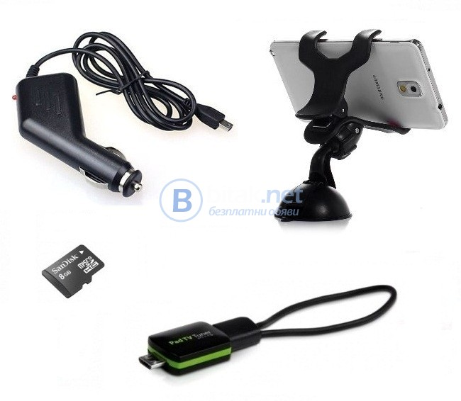 5в1: Таблет, GPS, ТВ, Tелефон, DVR