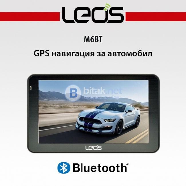 "Двуядрен GPS 5""+ Bluetooth"