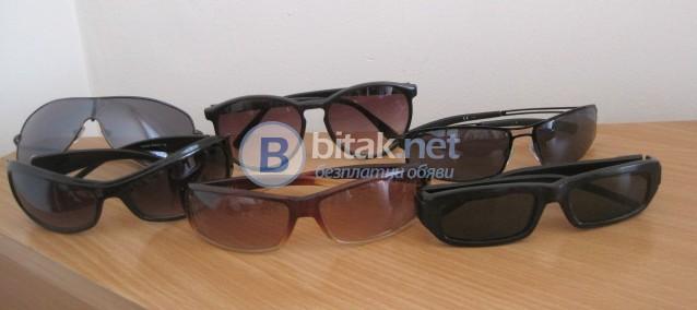 Слънчеви очила - ретро