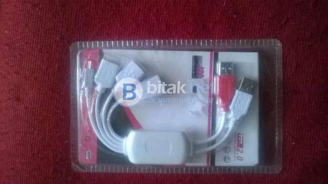 Продавам USB Хъб
