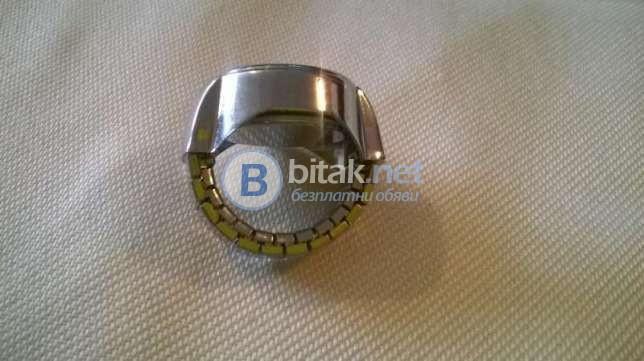 Колиета, пръстени и гривни