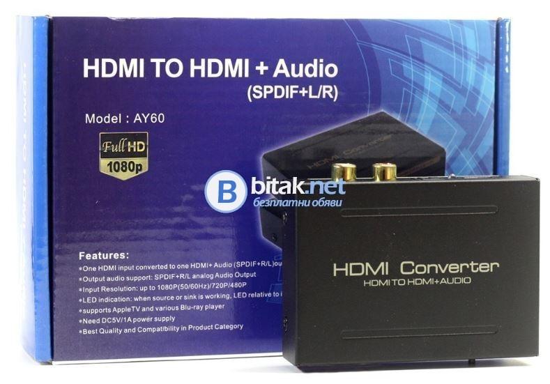 HDMI audio extractor сплитер SPDIF + стерео аудио