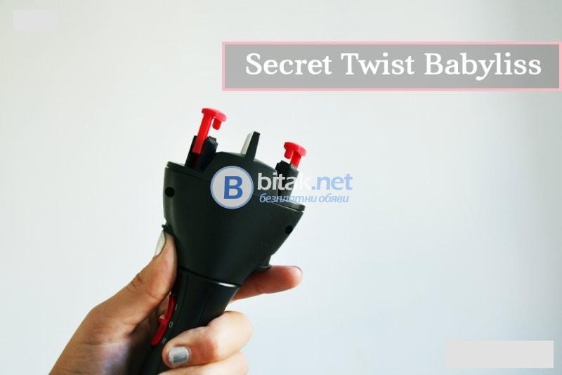 Babyliss Twist Secret - Уред за правене на плитки