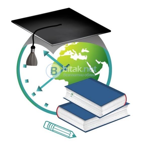 курсове по професия СТРОИТЕЛ-МОНТАЖНИК-дистанционно обучение