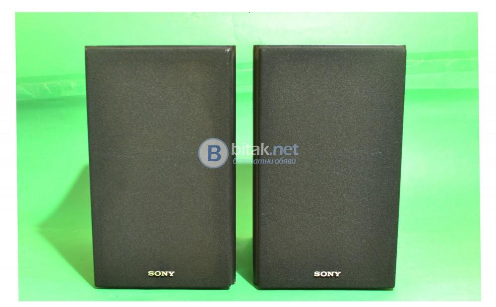Sony SS-H5500