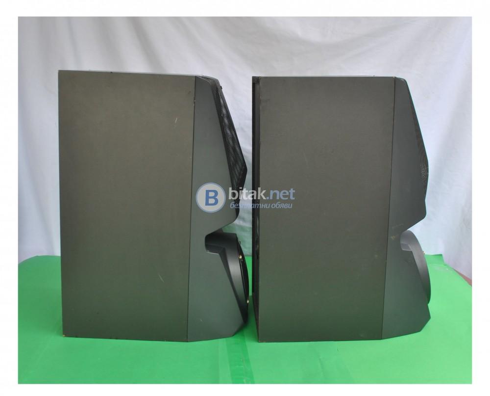 Sony SS-XB80V
