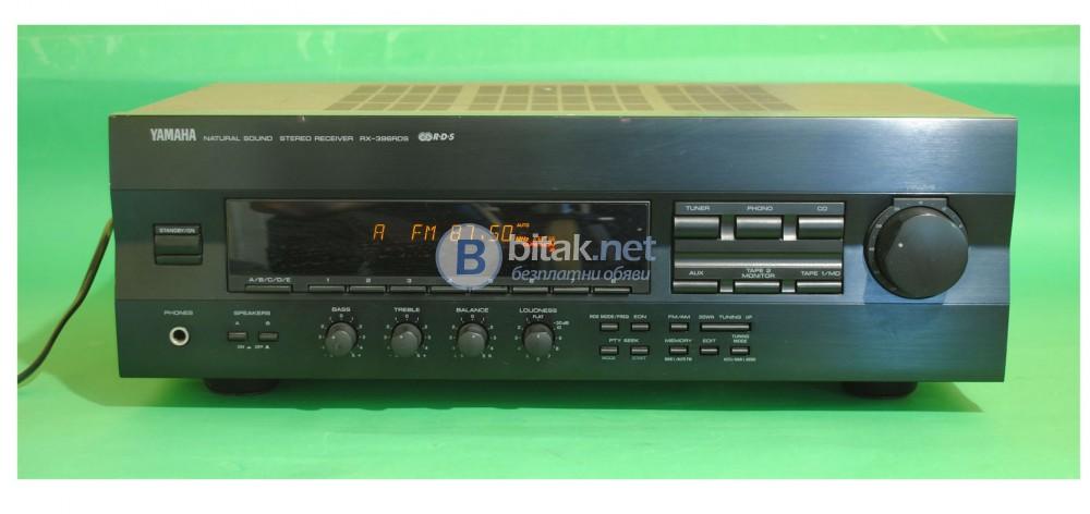 Yamaha RX-396RDS